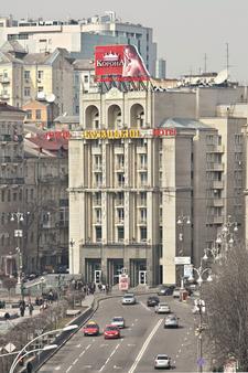 Kozatskiy Hotel - Kyiv - Outdoor view