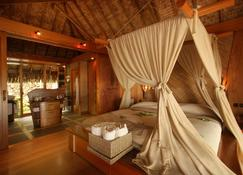 Le Taha'a By Pearl Resorts - Tahaa - Sovrum