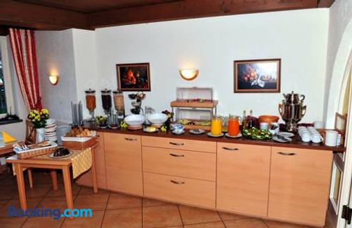 Bed and Breakfast Hotel Garni Trifthof - Garmisch-Partenkirchen - Buffet