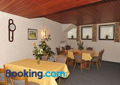 Bed and Breakfast Hotel Garni Trifthof - Garmisch-Partenkirchen - Restaurant