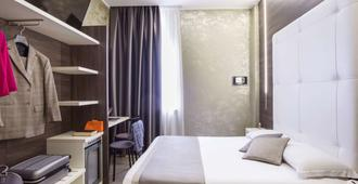 米蘭中心宜必思尚品酒店 - 米蘭 - 米蘭 - 臥室