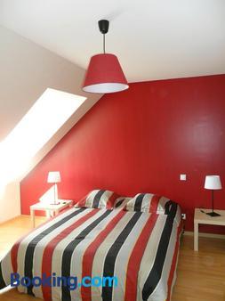 La Maison de Benjamin - La Chapelle-Saint-Aubert - Bedroom