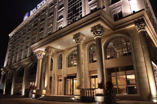 Wangfujing Royal Phoenix Hotel - Peking - Rakennus