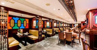 Oasis Avenue - A GDH Hotel - Hong Kong - Restaurant