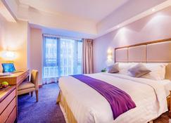 Oasis Avenue - A GDH Hotel - Hong Kong - Slaapkamer