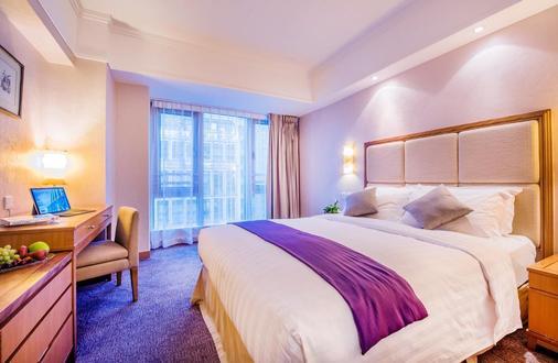 Oasis Avenue - A GDH Hotel - Hong Kong - Bedroom