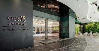 Oasis Avenue - A GDH Hotel - Hong Kong