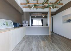 Tarbo's House Tds Recently Renovated - Nara - Accueil