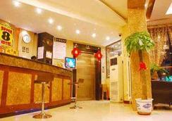 速8酒店北京草橋店 - 北京 - 櫃檯