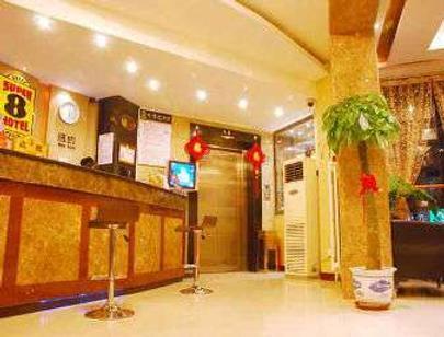 Super 8 by Wyndham Beijing Cao Qiao Station - Peking - Rezeption