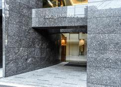 Ostay Umeda Hotel Apartment - Osaka - Extérieur