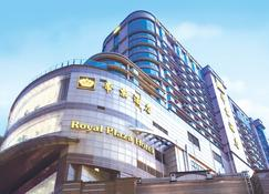 Royal Plaza Hotel - Hong Kong - Edificio