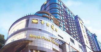 Royal Plaza Hotel - Hong Kong - Building