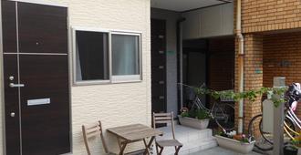 Auberge du Tanuki Noir - Hostel - Osaka - Patio