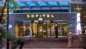 Sofitel Montreal Golden Mile - Montréal - Toà nhà