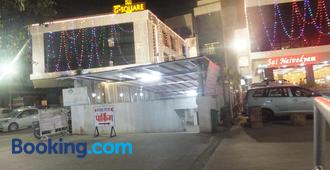 Hotel G-Square - Shirdi - Building