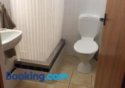 Travellers Retreat B&B - Christchurch - Bathroom