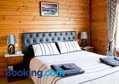 Travellers Retreat B&B - Christchurch - Bedroom