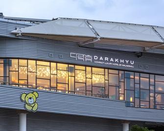 Darakhyu Yeosu Capsule Hotel By Walkerhill - Yeosu