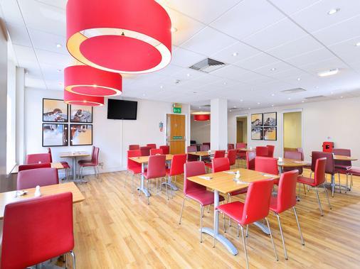 Travelodge Aberdeen Central - Aberdeen - Restaurant