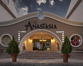 Club Anastasia Hotel - Μαρμαρίδα - Κτίριο