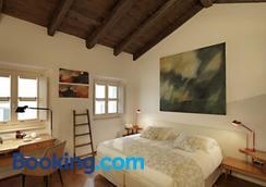 Boutique Hotel Albero Nascosto - Trieste - Bedroom
