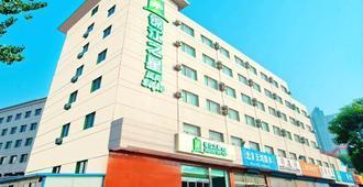 Jinjiang Inn Taiyuan Exhibition Center - Taiyuan - Building