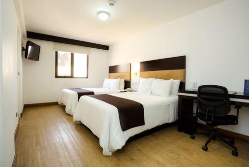 太陽海岸奇克拉約溫德姆酒店 - 奇克拉約 - 齊克拉約 - 臥室