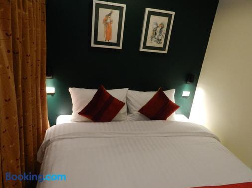 Klean Residence Hotel - Μπανγκόκ - Κρεβατοκάμαρα