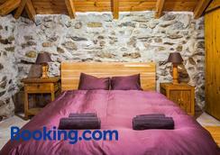 Guest House Podkovite - Karlovo - Bedroom