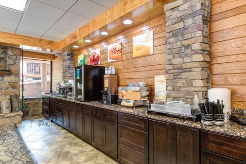 Quality Inn Creekside - Downtown Gatlinburg - Gatlinburg - Μπουφές