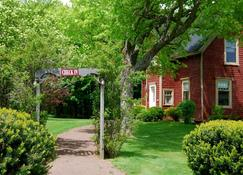 Bugaboo Cottages - Bedeque - Vista del exterior