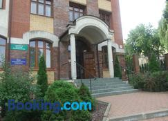 Pokoje Goscinne Centrum Kultury Prawoslawnej - Białystok - Building