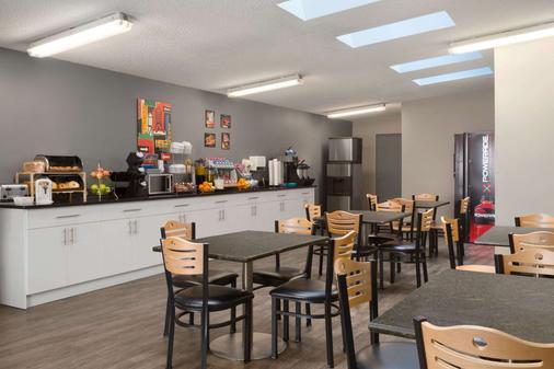 Travelodge by Wyndham Edmonton Airport - Leduc - Restaurant