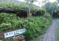 Armagh Country Lodge & Spa - Stormsrivier - Outdoors view
