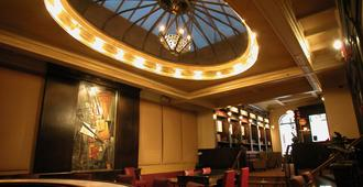 The Mansfield - New York - Lounge