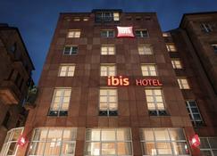 Ibis Nürnberg Altstadt - Nürnberg - Gebäude