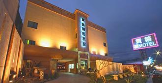 Noble Motel - טאיטונג