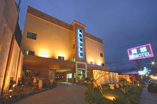 Noble Motel - Taitung City - Toà nhà