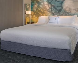 Courtyard by Marriott Toledo West - Toledo - Bedroom