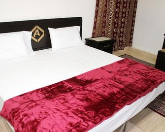 Al Eairy Furnished Apartments Qassim 1 - Buraydah - Bedroom
