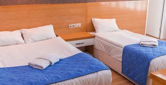 Peracity Hotel - Ankara - Bedroom