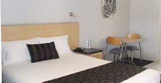 Alara Motor Inn - מאקאי - חדר שינה