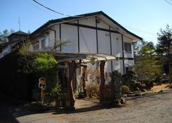 Inn Fujitomita - Oshino - Κτίριο