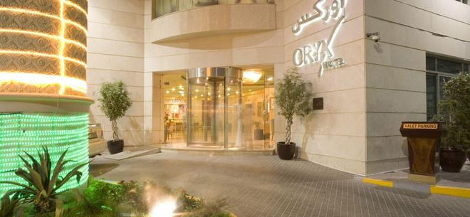 Oryx Hotel - Άμπου Ντάμπι - Κτίριο