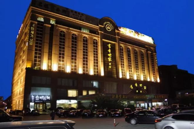 Scholars Hotel Shanghai - Shanghai - Building