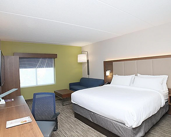 Holiday Inn Express Naperville - Naperville - Bedroom