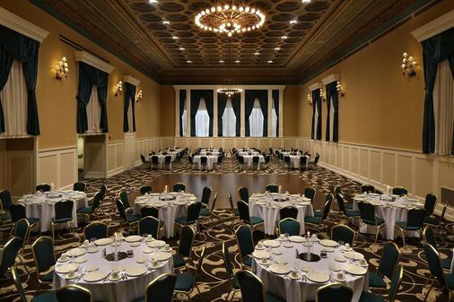 葛底斯堡酒店 - 格提士堡 - 蓋茨堡 - 宴會廳