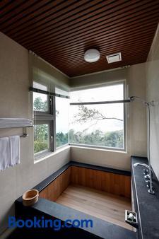日月潭竹石園生態渡假會館 - 南投市 - 浴室