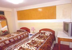 Hospedaje Pumacurco - Hostel - Cusco - Bedroom